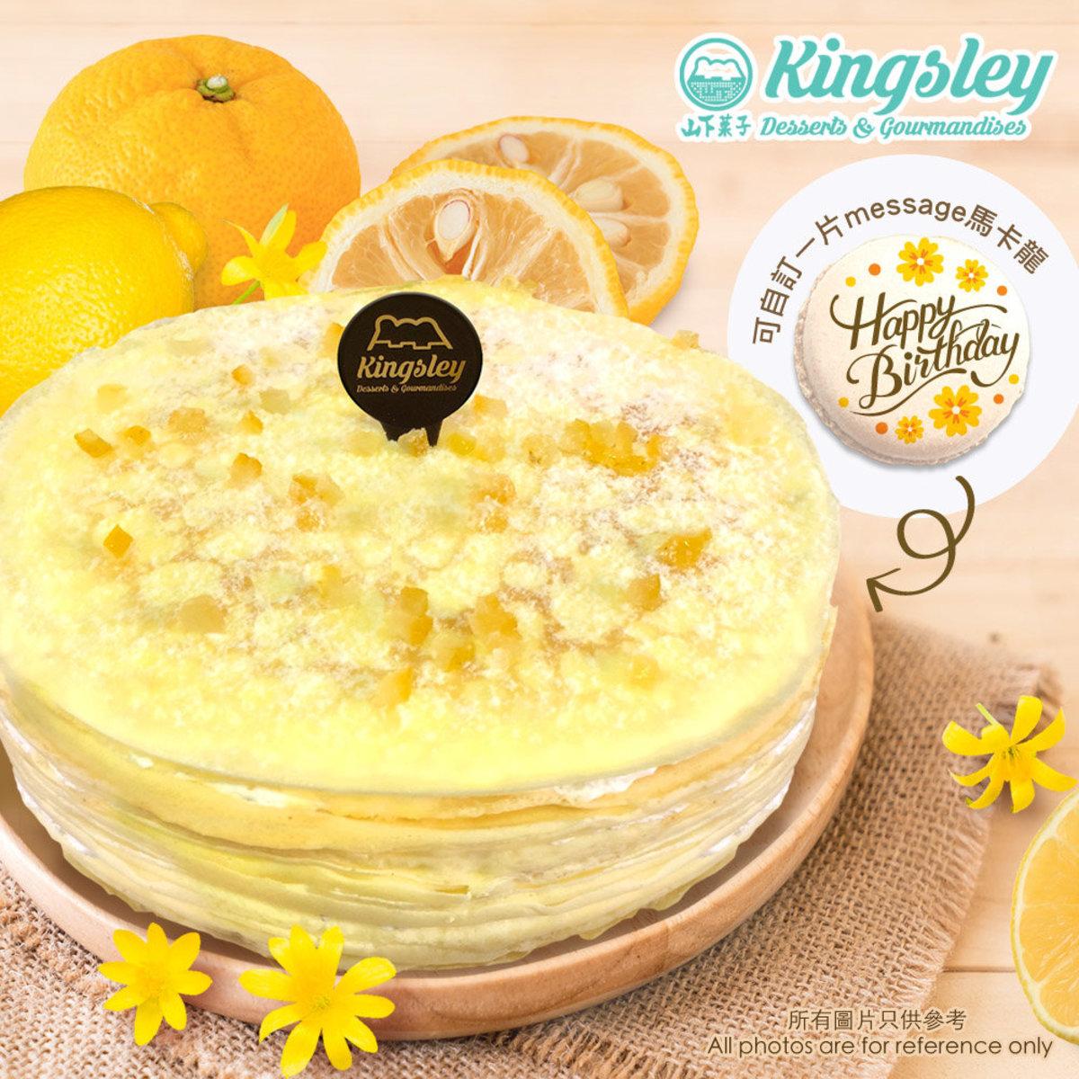 """1 Unit - Yuzu & Lemon Mille Crepe Cake (8"""" Whole Cake) w/ 1 Unit of Customized Macaron (Reserve 5 days in advance)"""