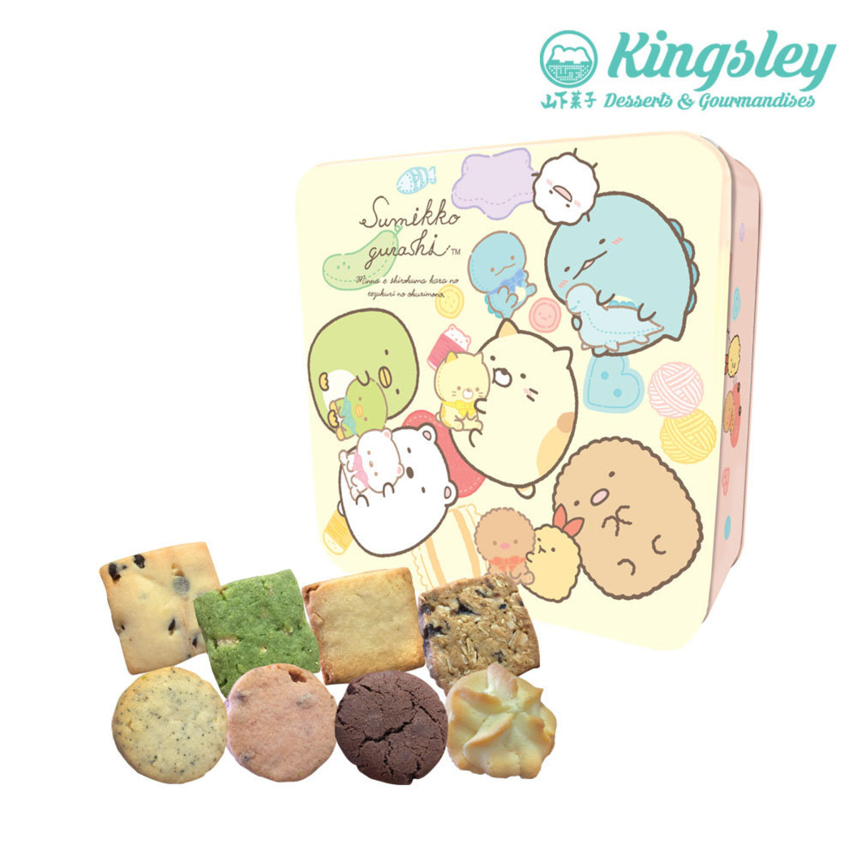 1 Unit - Sumikko Gurashi Tin with Mixed Cookies【Self Pick-up Only】