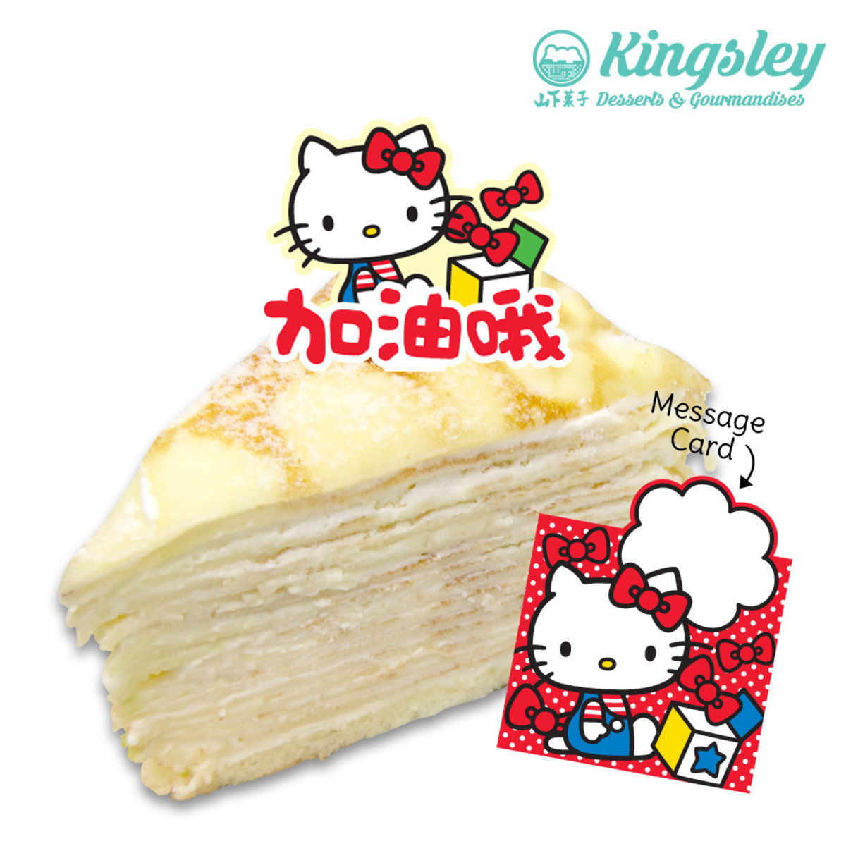 Sanrio Farewell Mille Crepe Cake - Hello Kitty (12pcs) Coupon