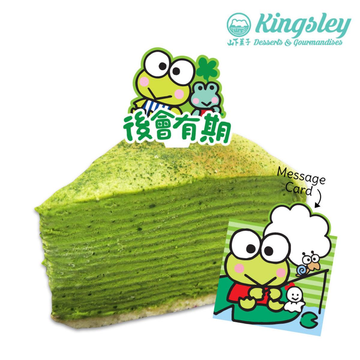 Sanrio Mille Crepe Cake -  Keroppi (12pcs) Coupon