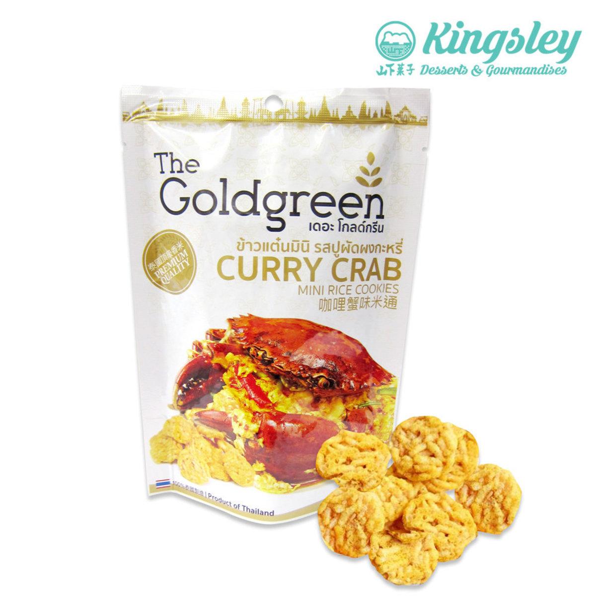 Mini Rice Cookies Curry Crab 4 packs