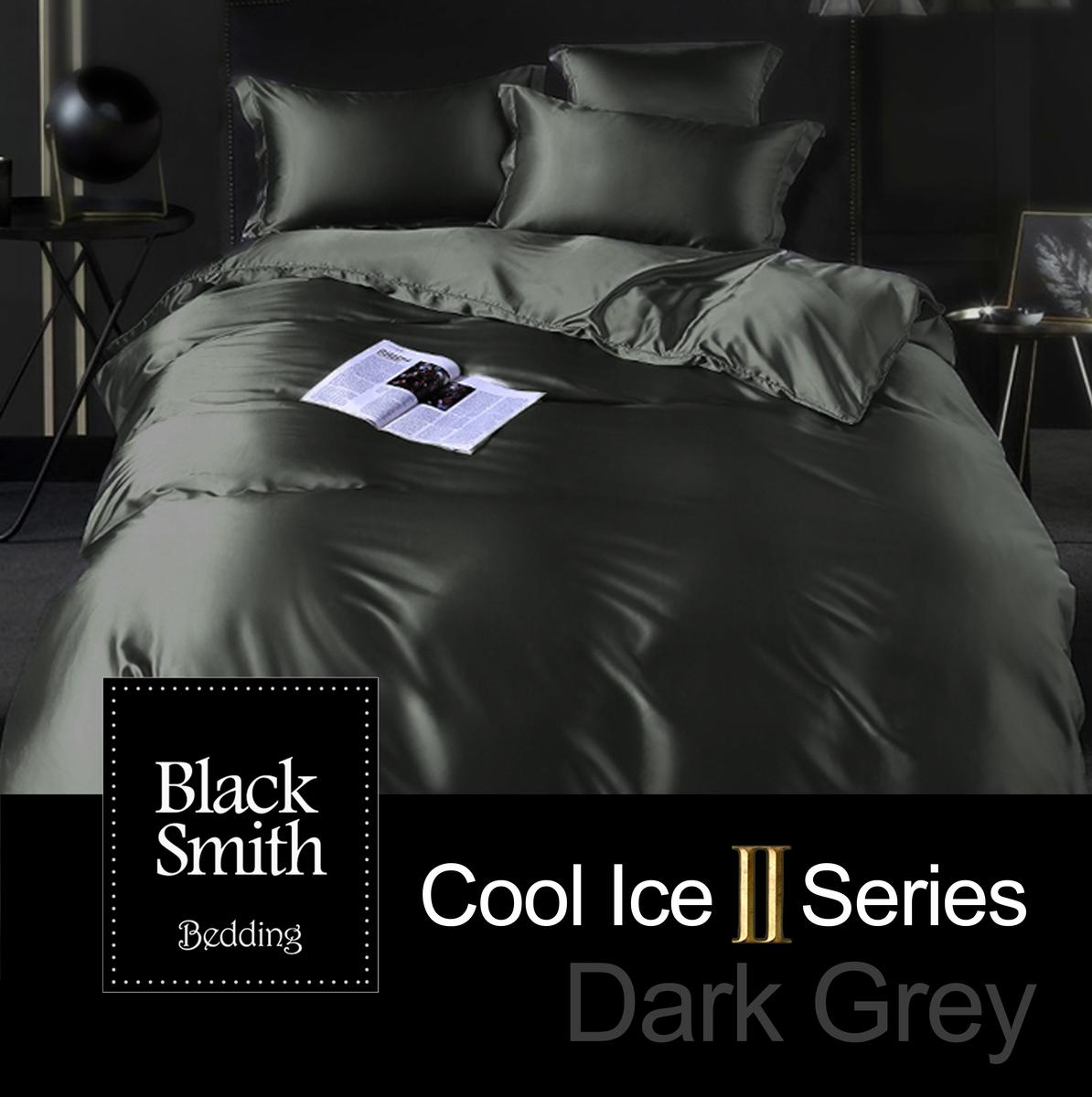 Cool Ice II Bedding Set(Grey / Double)