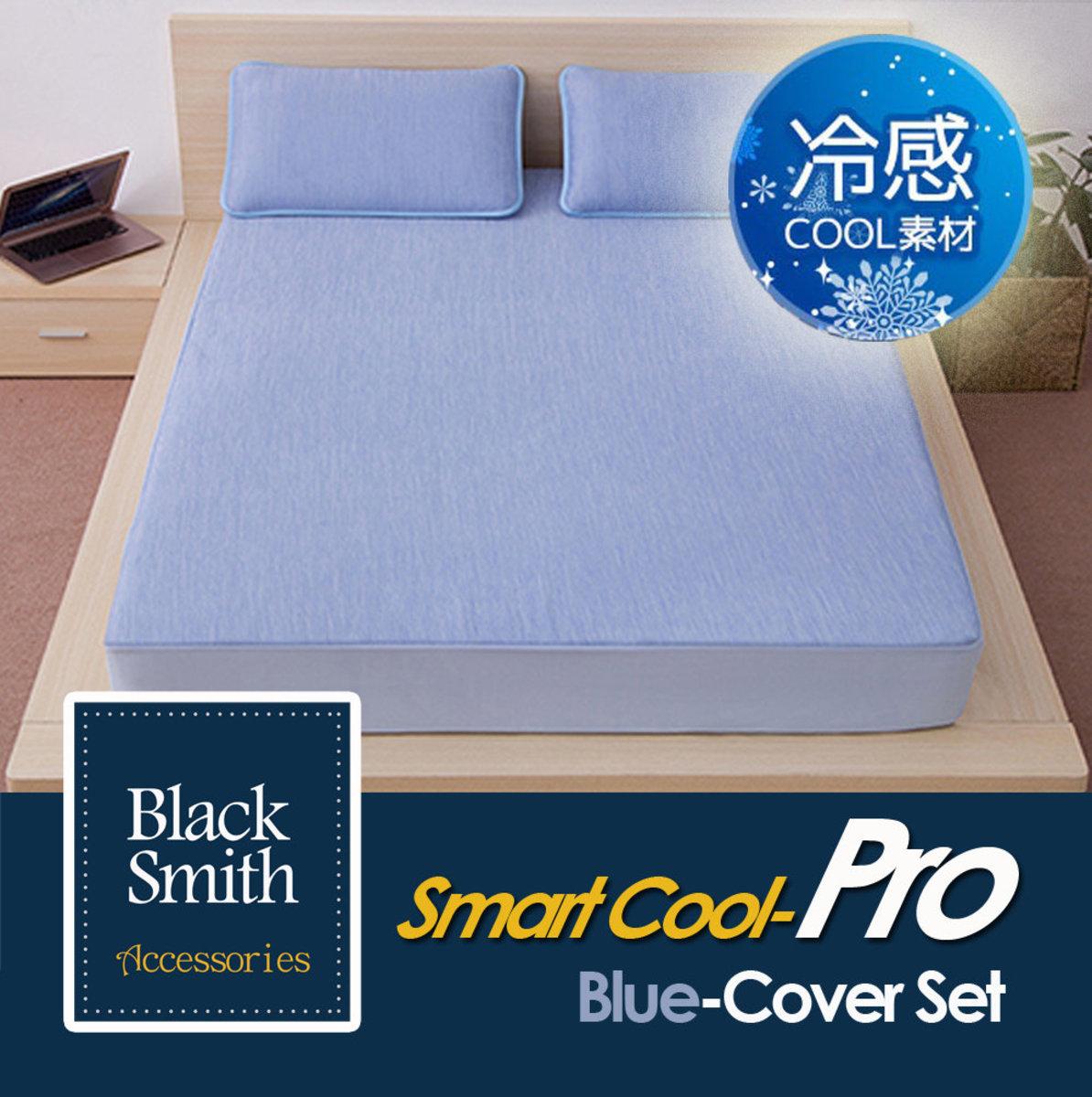 藍色-智能冷感(Pro)枕套及床笠套裝(雙人)