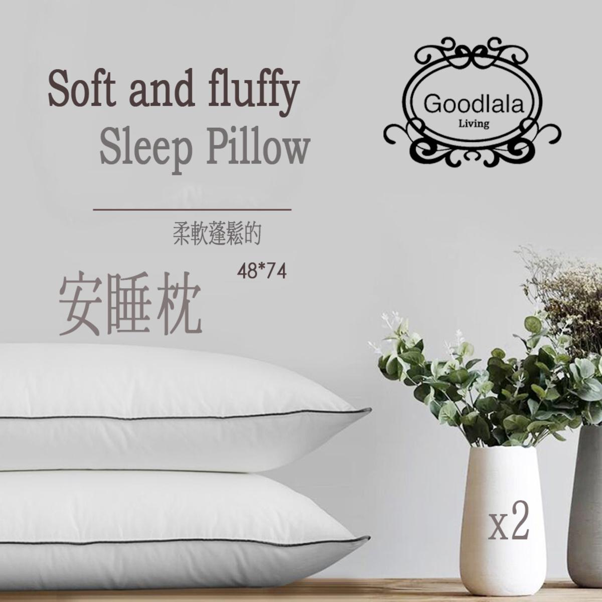 Soft And Fluffy Sleep Pillow(2pcs)