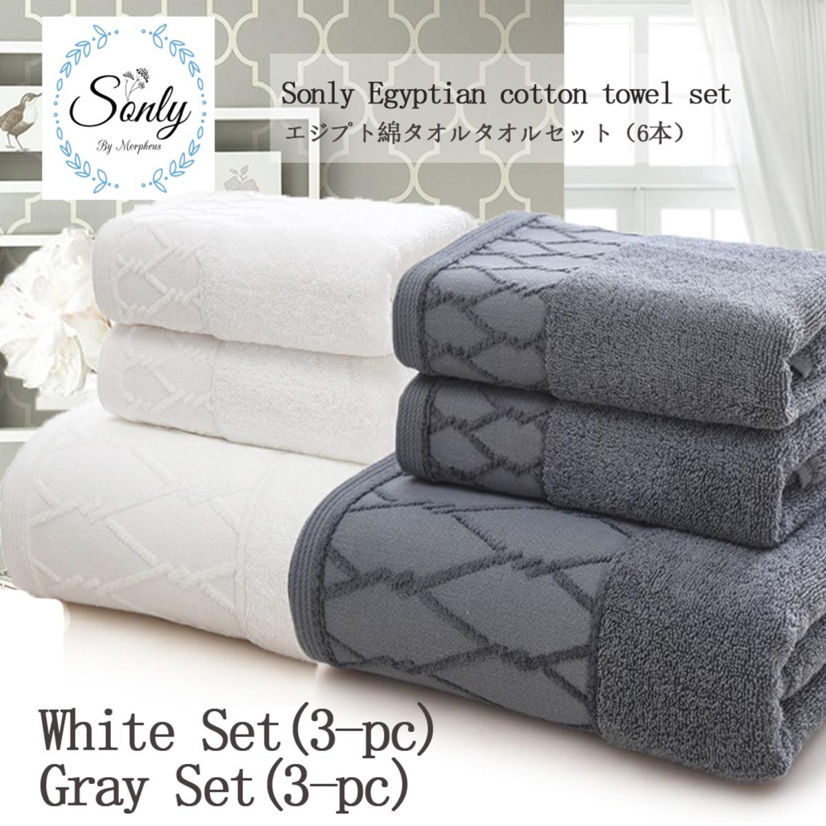 (2套6條)提花埃及棉面巾套裝(白色+灰色)