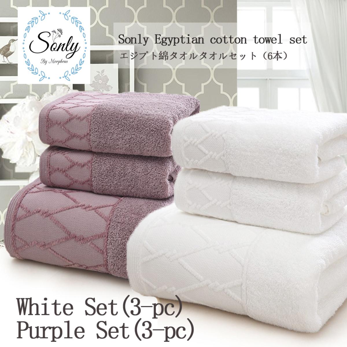 (2套6條)提花埃及棉面巾(白色+紫色)