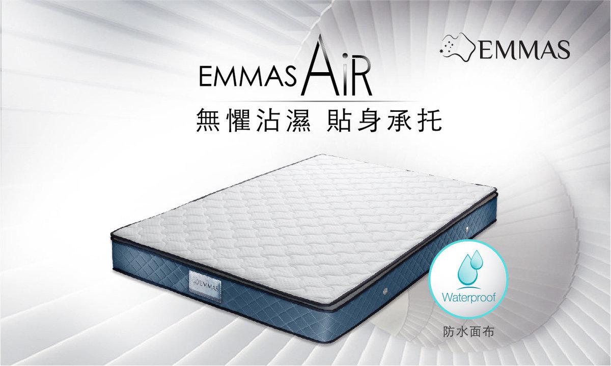 Air Waterproof Mattress 36' x 72'x 8'