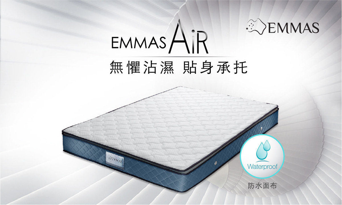 Air Waterproof Mattress 60' x 72'x 8'