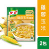 Taiwan Knorr Chicken and Corn Soup 54.1g x 2 (08578)