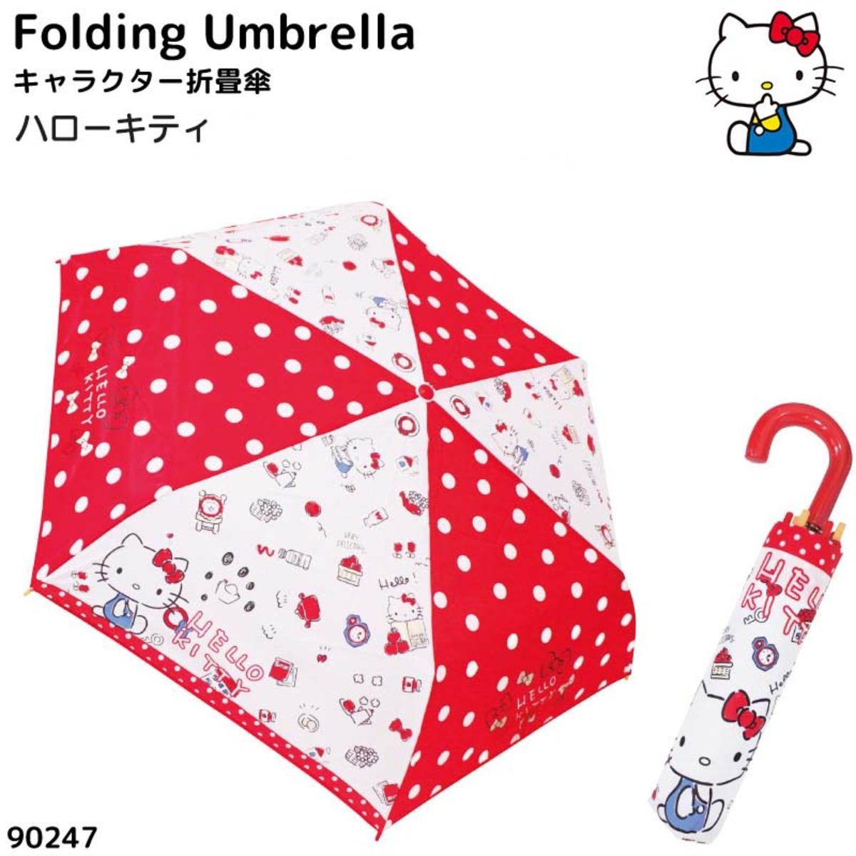 Hello Kitty 耐風骨摺疊雨傘(90247)