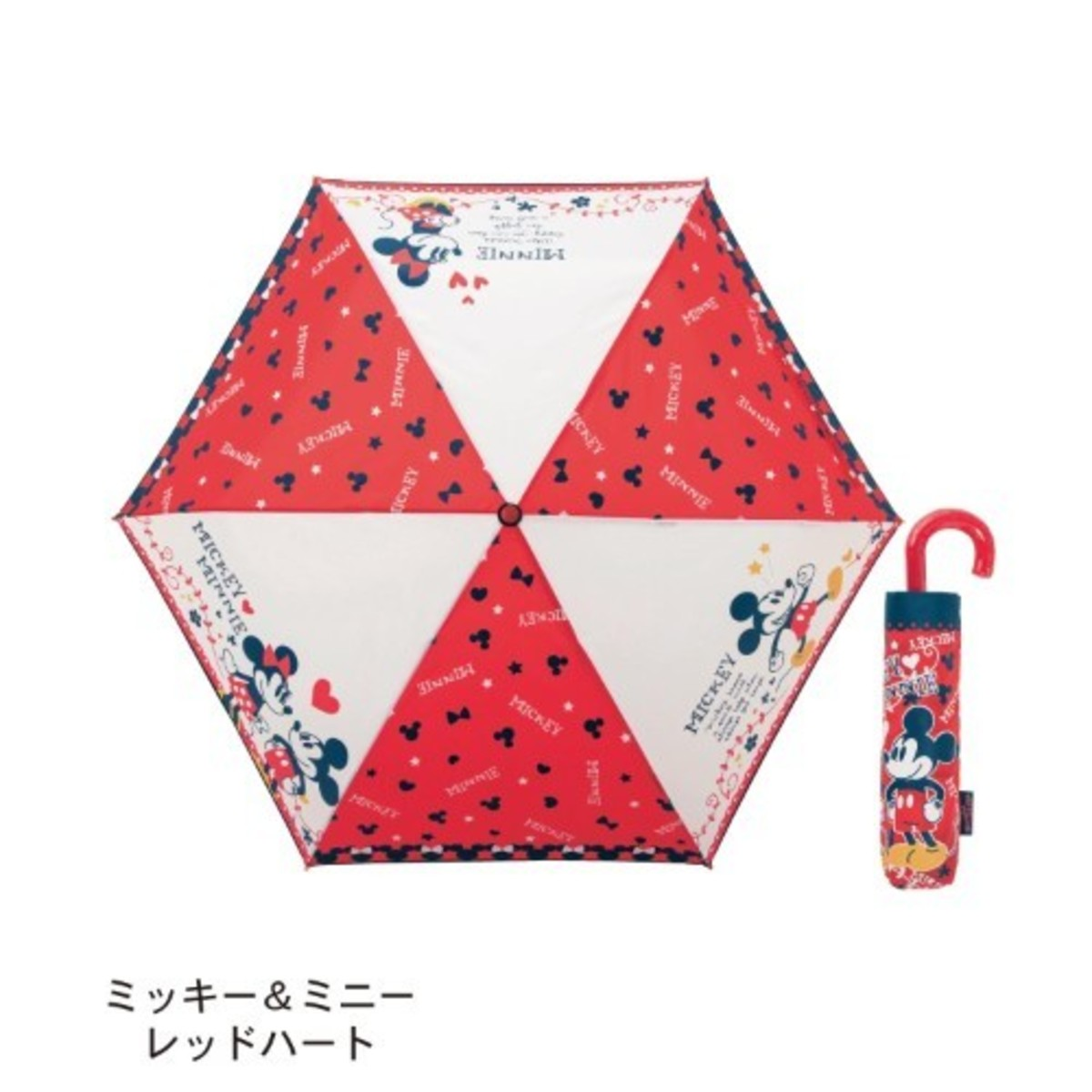 Mickey & Minnie 耐風骨摺疊雨傘(90275)