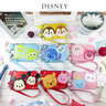 Disney Tsum Tsum Card Holder Winnie the Pooh D7110066