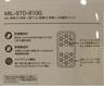 迪士尼米奇 硬背軟邊防撞耐震 手機保護殼 DCS481M9B
