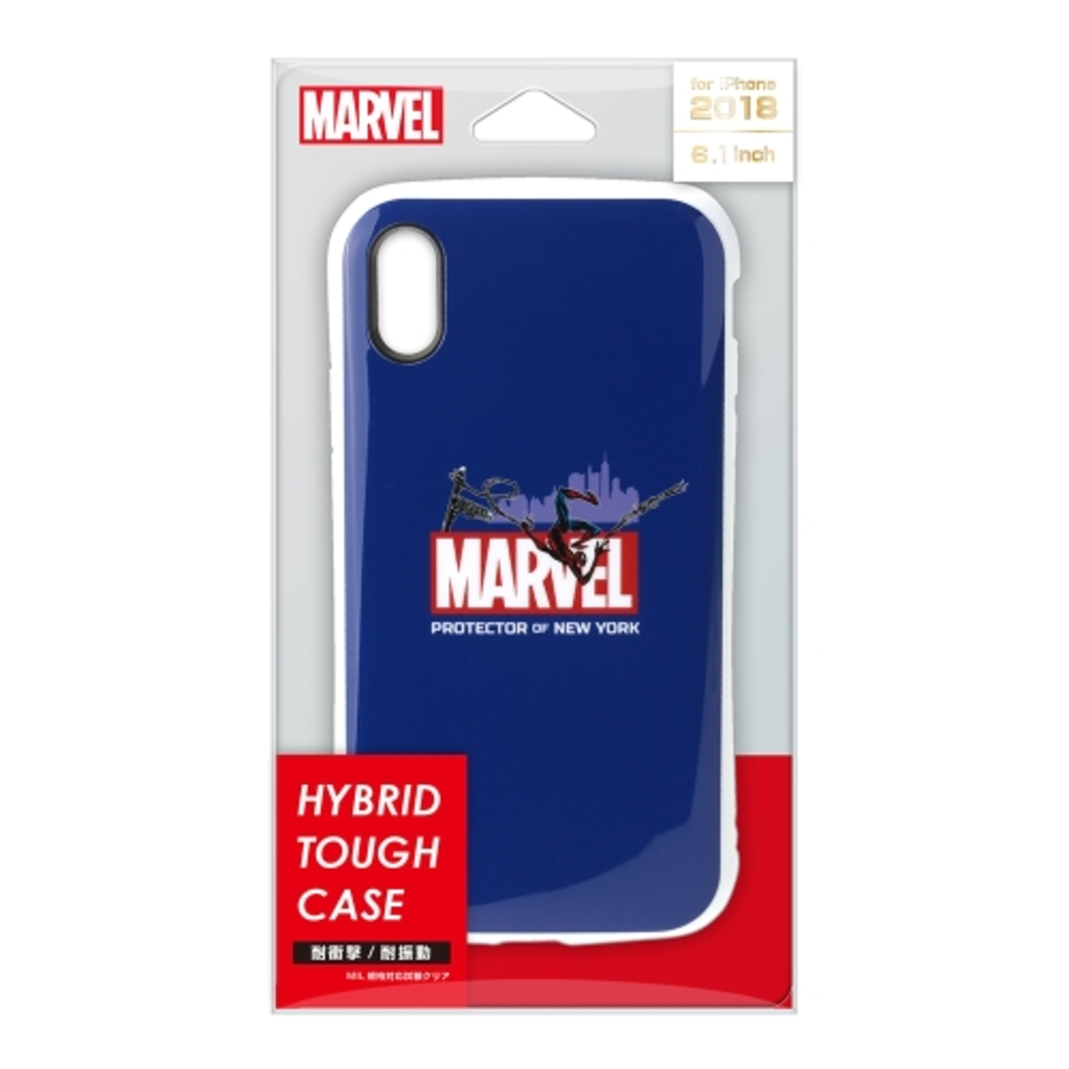 Disney Marvel Spider Man Hybrid Tough Case DCS509SPM