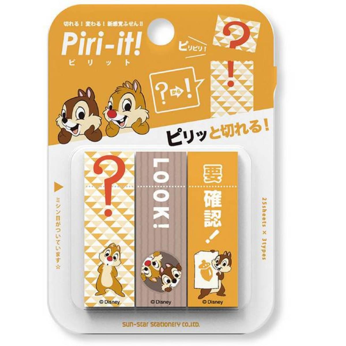 迪士尼 Piri-it! 黏貼便菚 標示貼 (Chip & Dale) 日本製 S2814340