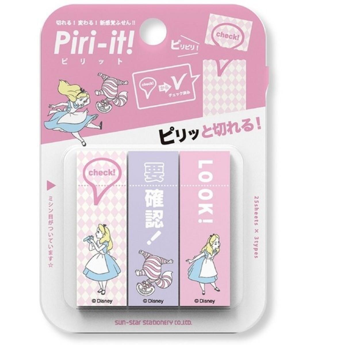 Disney Piri-it! Sticky Memo (Alice) Made in Japan S2814366