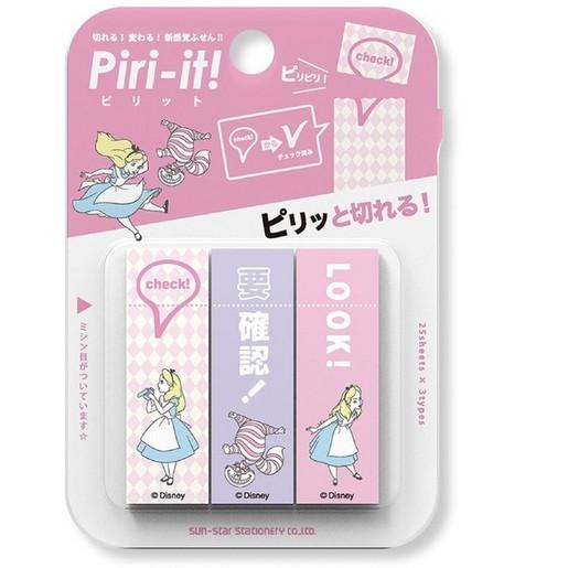 迪士尼 Piri-it! 黏貼便菚 標示貼 (愛麗斯) 日本製 S2814366