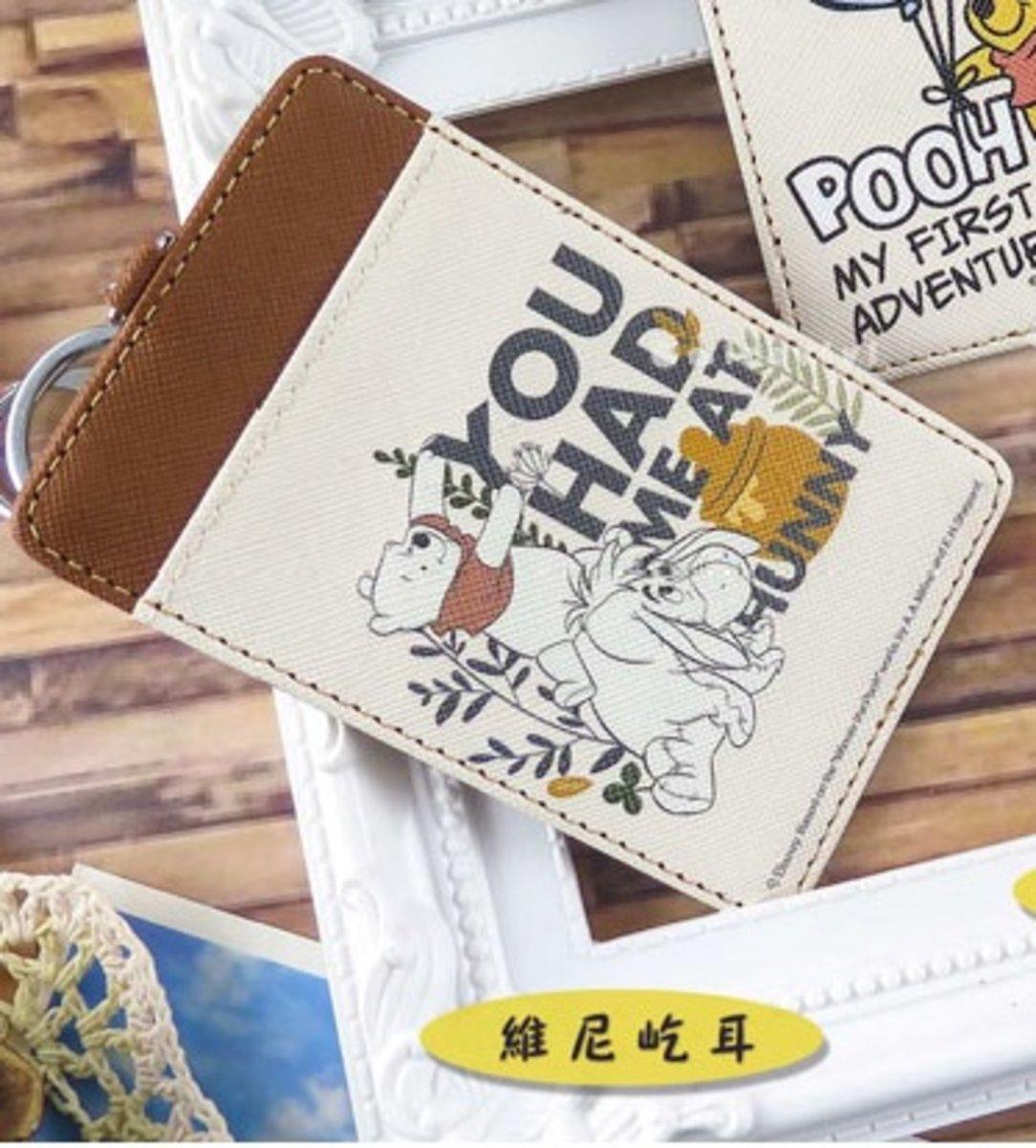 Disney Leather Card Holder ( cardholder08 ) Winnie the Pooh