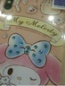 Soft Back Cover (My Melody) 4710150862262