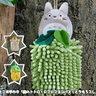日本宮崎駿系列 速乾抹手巾 4973422912861 龍貓
