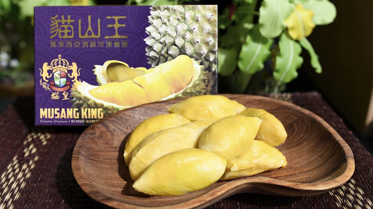 """""""Musang King""""Frozen Durian"""