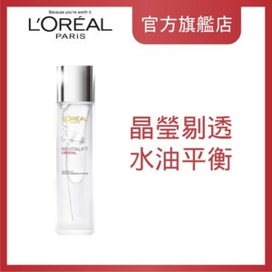 REVITALIFT Crystal Centella Essence Water 130ml (Free Gift)