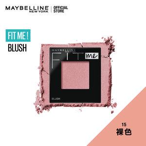 Maybelline FIT ME 胭脂 15 裸色 *701651