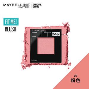 Maybelline FIT ME 胭脂 25 粉色 *701750