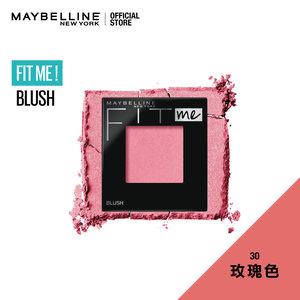 Maybelline FIT ME 胭脂 30 玫瑰色 *701859