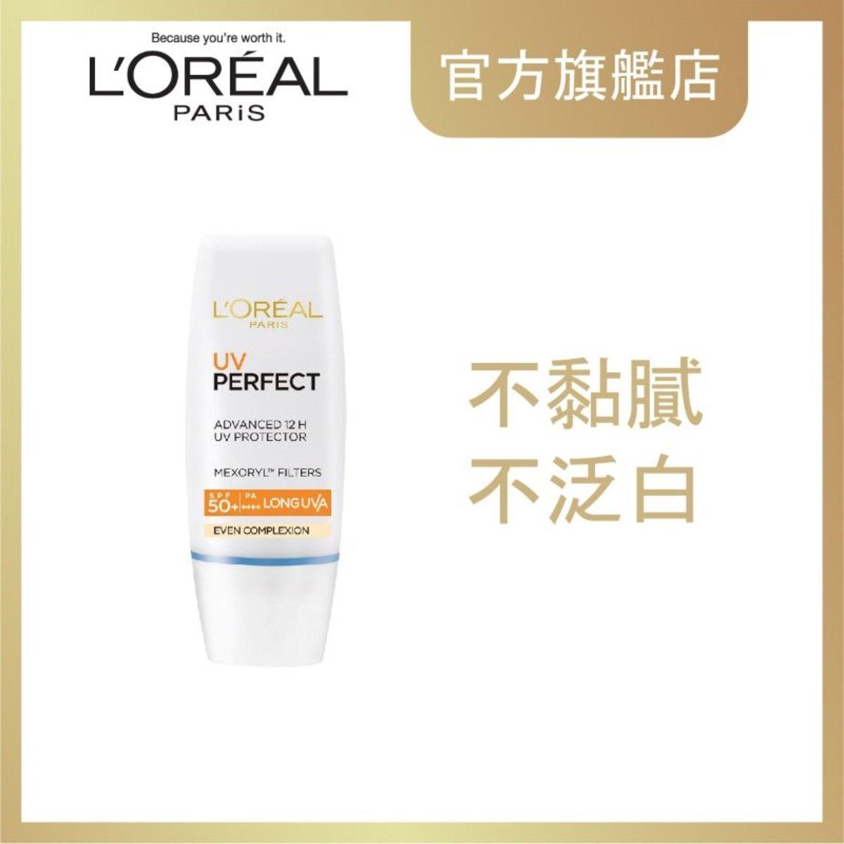 UV Perfect Even Complexion SPF50+/PA++++ 30ML *222538