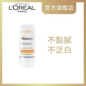 L'Oreal Paris UV PERFECT高效防護抗曬 抗曬保護乳液(象牙色) SPF 50+/PA++++ 30ML *222538