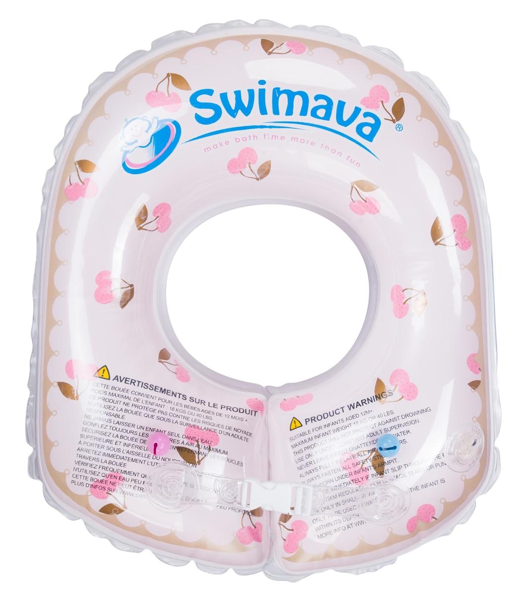 Swimava G2進階游泳圈 (櫻桃) (12m+)