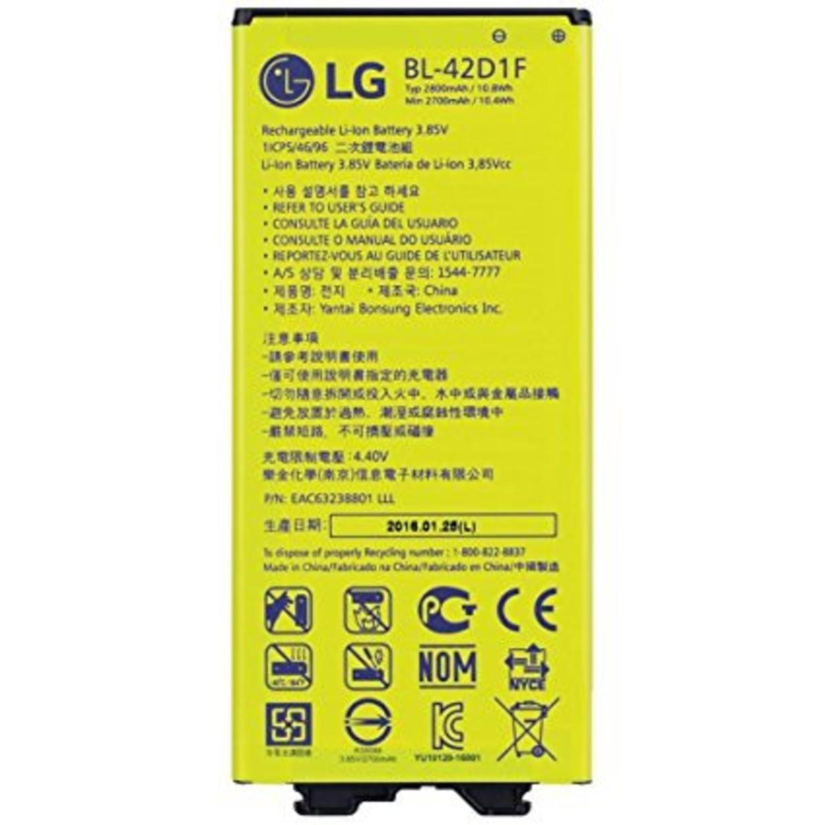 H860N G5 原裝LG電池