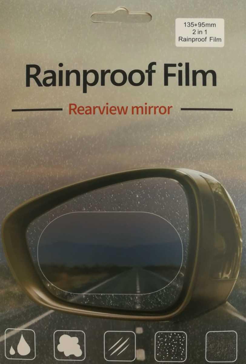 Car Side Window Anti-Fog Film M size