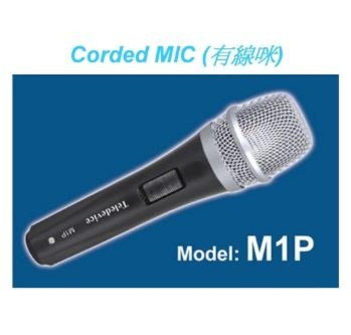 M1P 超輕身有線咪【香港行貨】