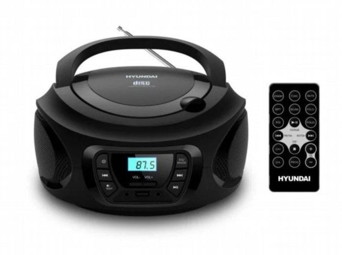 HBX-113 便攜式USB藍牙CD收音機 FM【香港行貨】