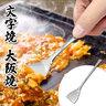 Made in Japan Mini Stainless Steel  Monjayaki Tuner (312071)