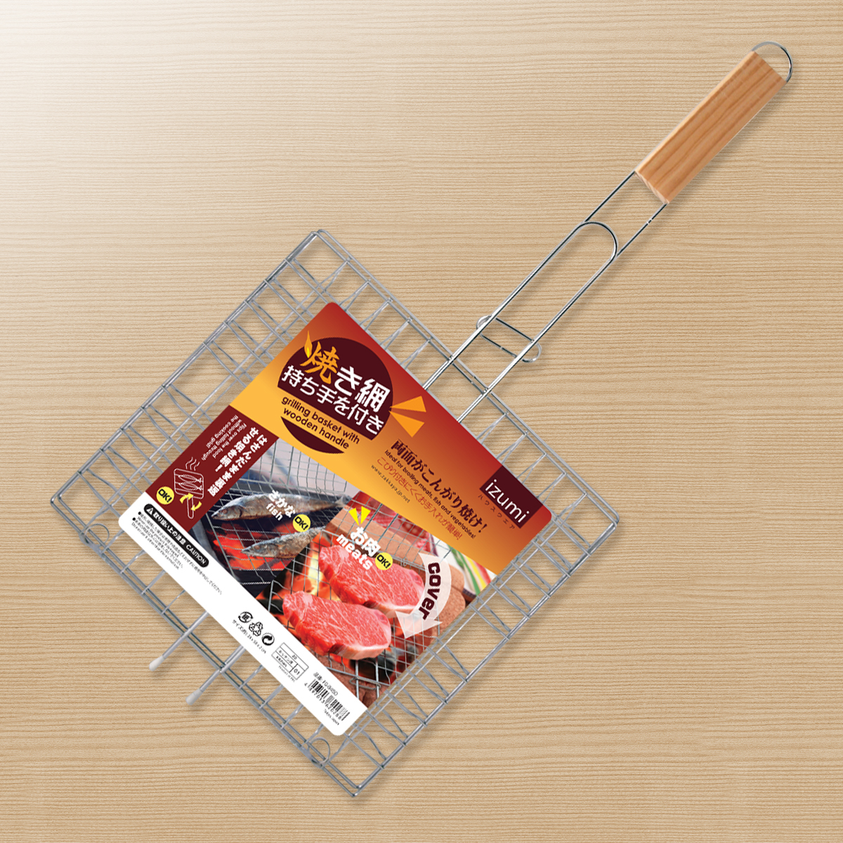 Grilling Basket With Wooden Handle (FQ-B450)