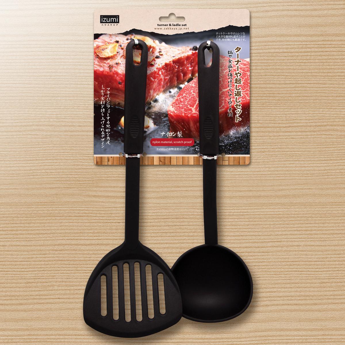 Turner and Soup Ladle 2 pcs Set (FQ-K560)