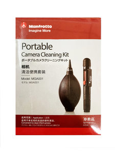 Portable Camera Cleaning Kit