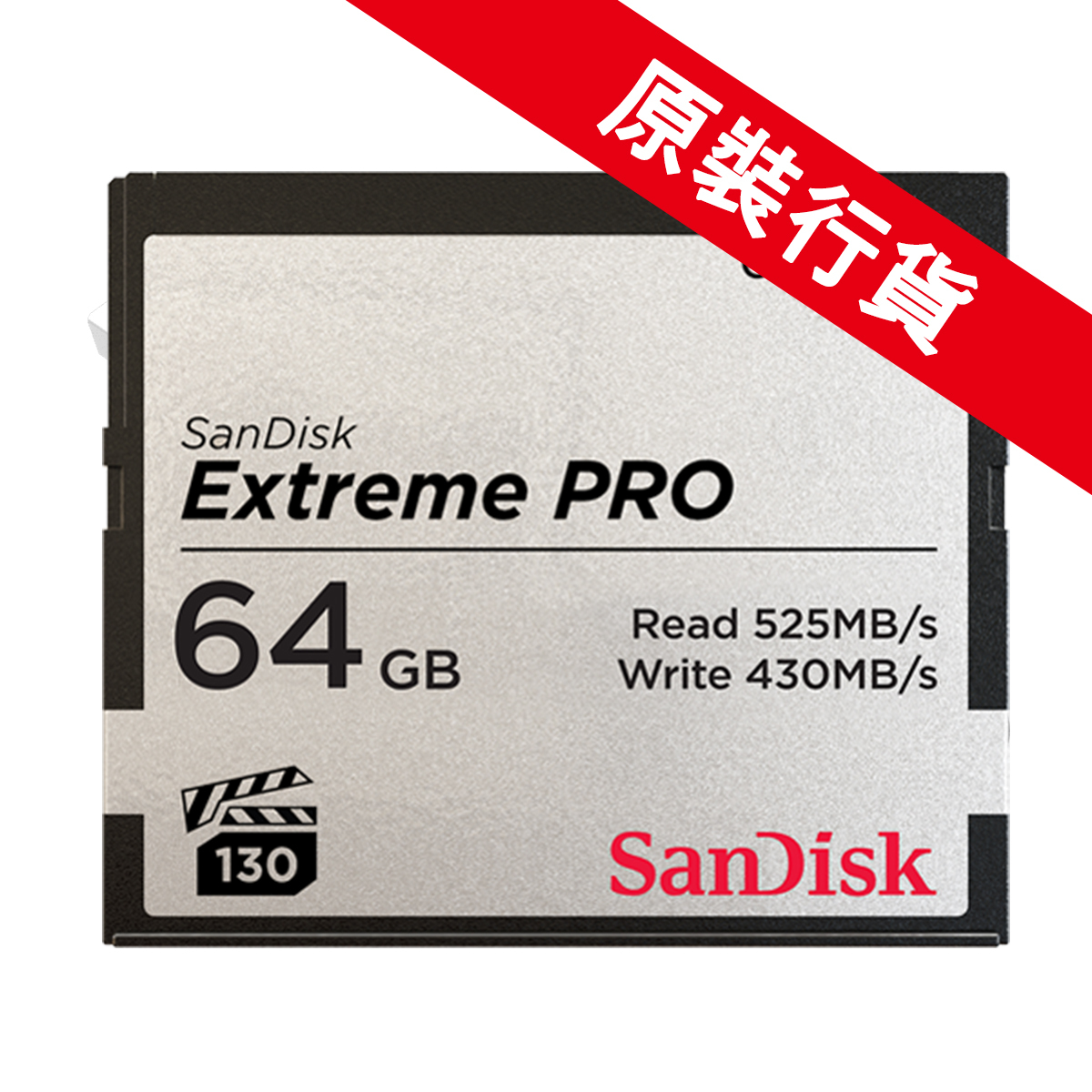 Sandisk 64gb Extreme Pro Cfast20 Memory Card Hktvmall Online