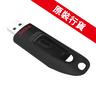 256GB ULTRA® USB 3.0 隨身碟