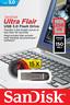 256GB ULTRA FLAIR™ USB 3.0 隨身碟