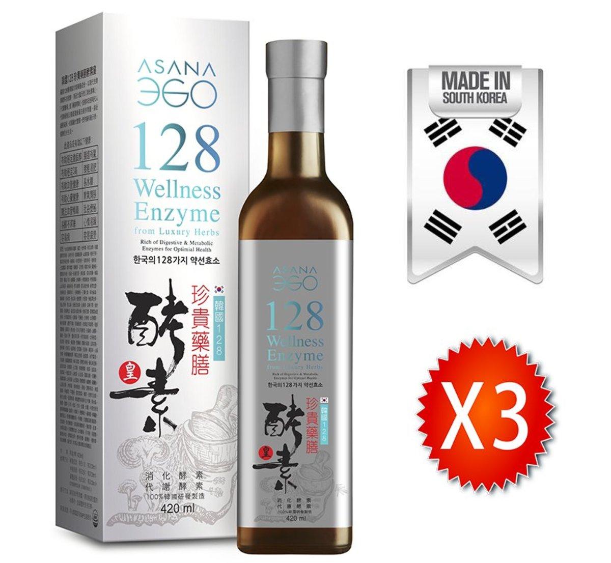 3盒裝[韓國128酵素皇]-韓國128珍貴藥膳酵素皇 420毫升