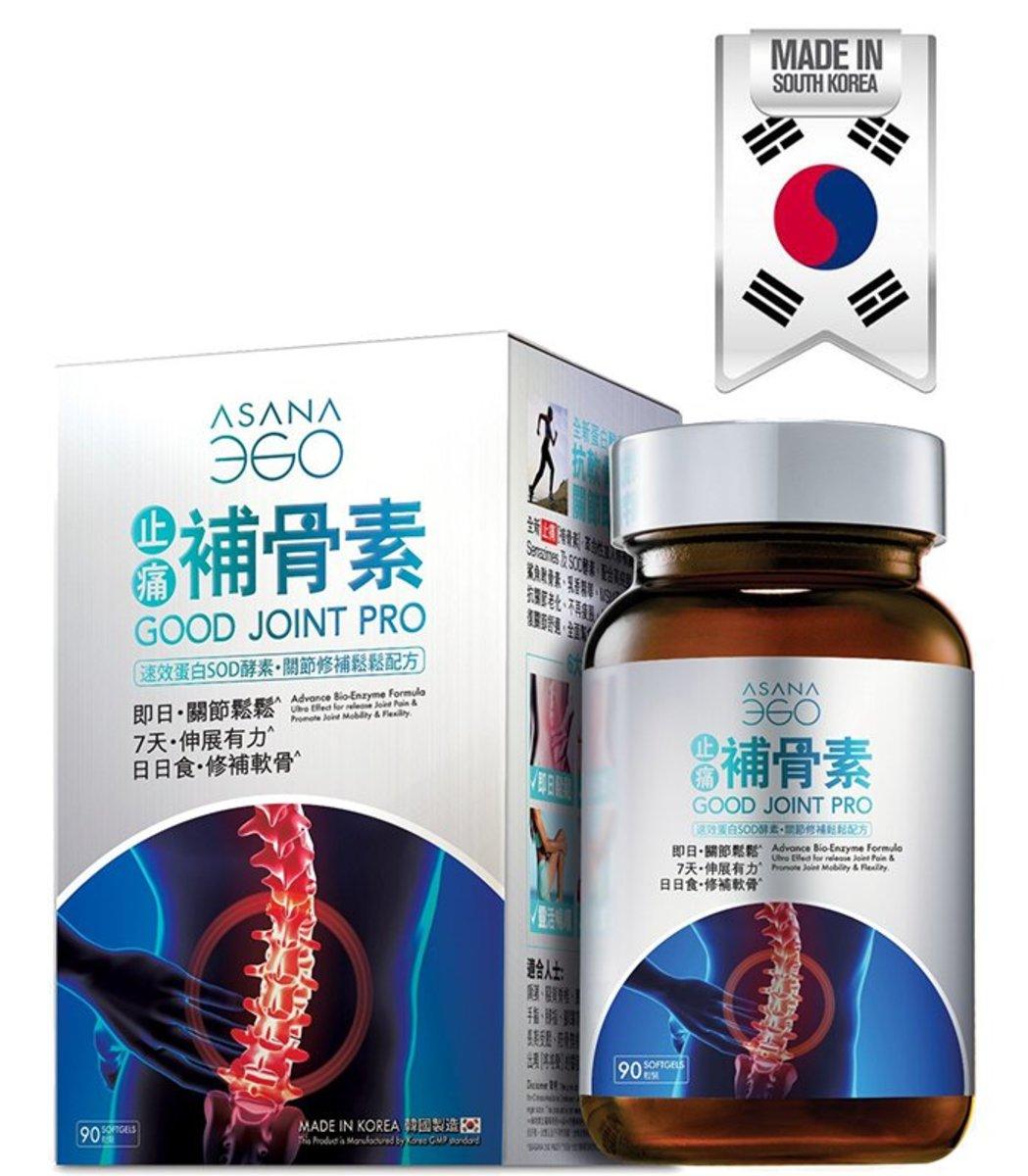 補骨素 - 速效蛋白SOD酵素 關節修補鬆鬆配方 90粒裝