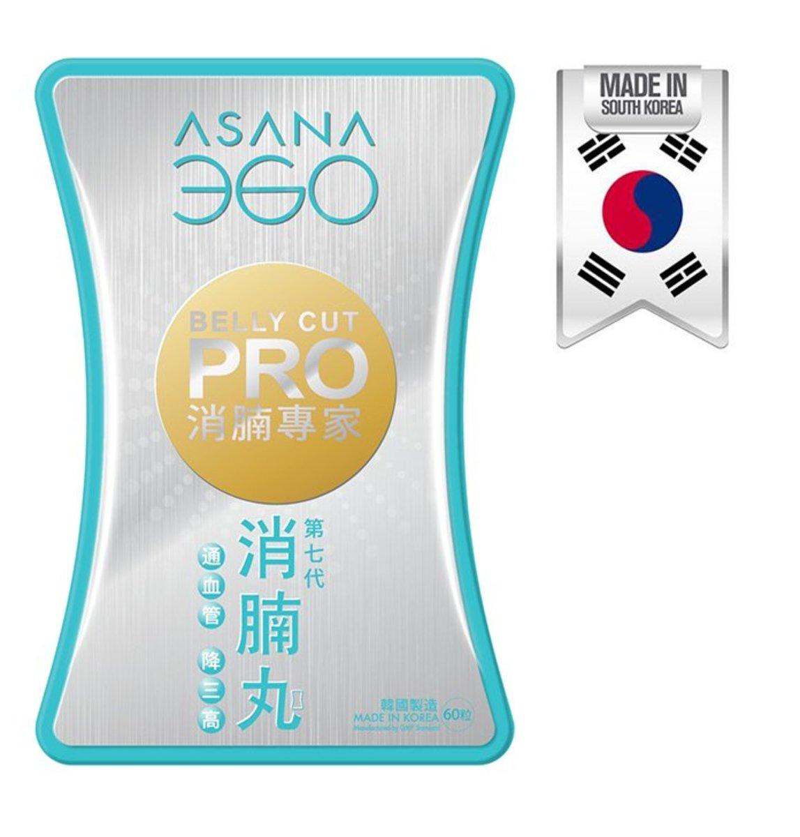 Belly Cut Pro 60's