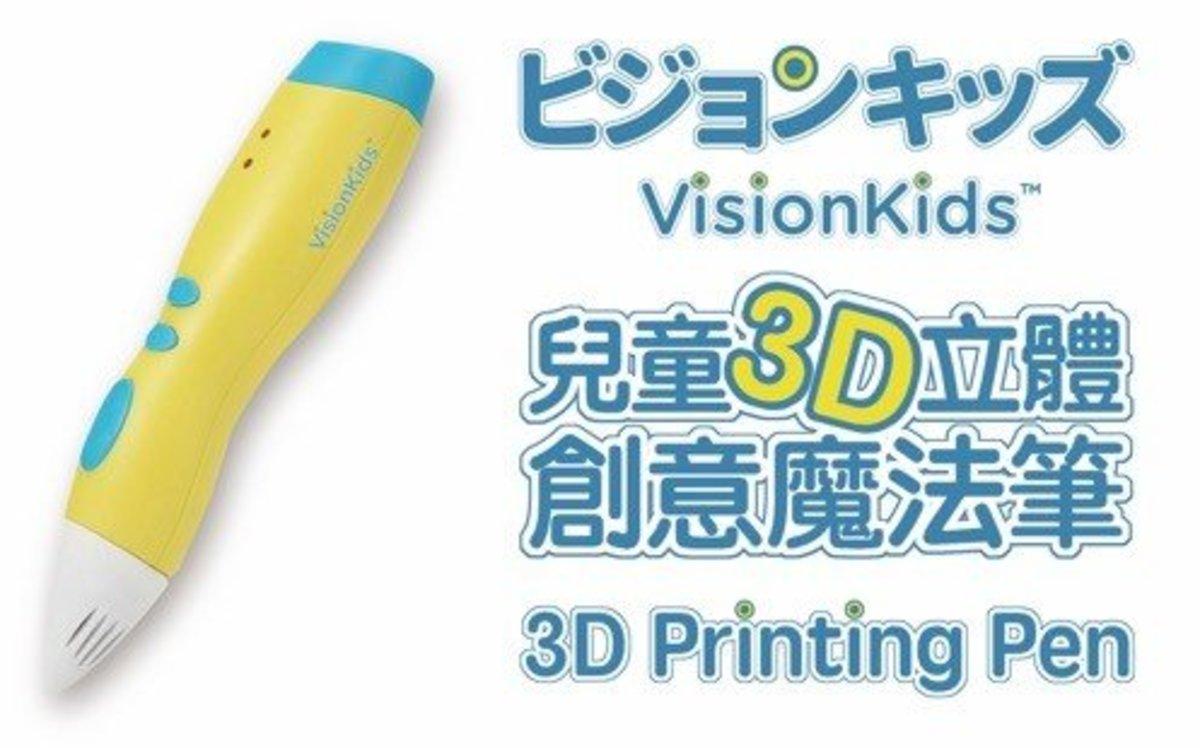 3D創意魔法筆