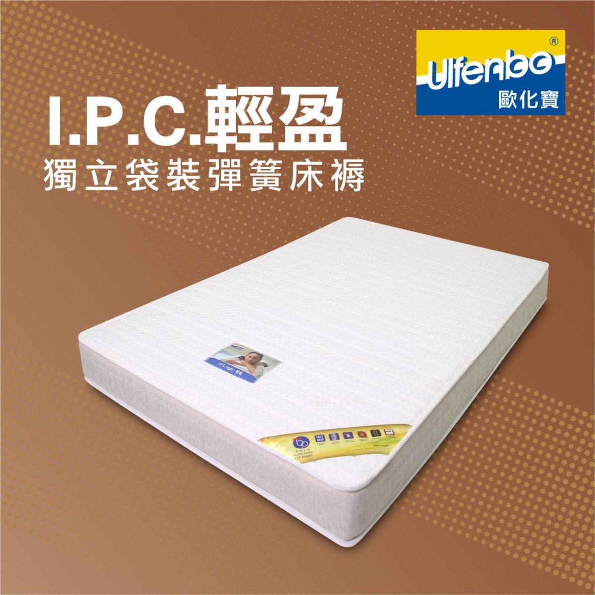 I.P.C. Light Premium Spring Mattress (MOQ6301AS)
