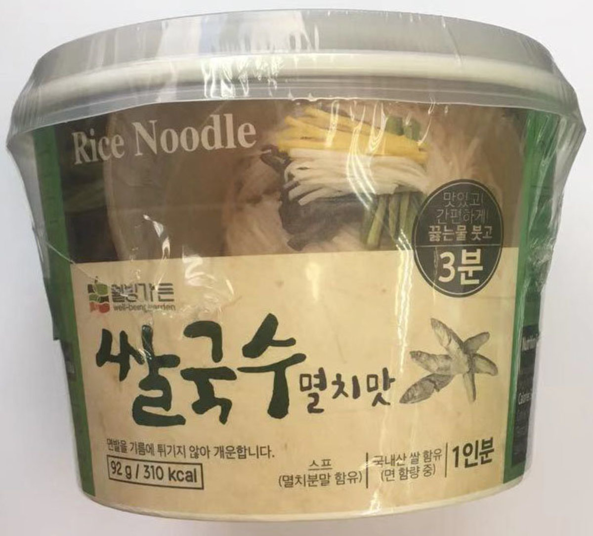 Anchovy Flavor Rice Noodles 92g
