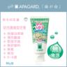 嬰幼兒保護琺瑯質啫喱牙膏 彈珠汽水味 無氟 60g
